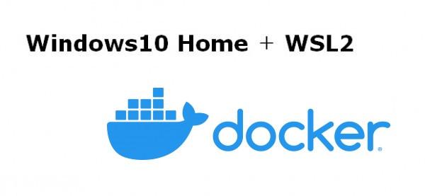 Windows10 Home+WSL2でDockerコンテナを動かす