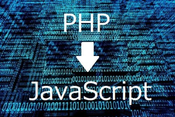 PHPからJavaScriptに変数の受け渡しで躓いた事